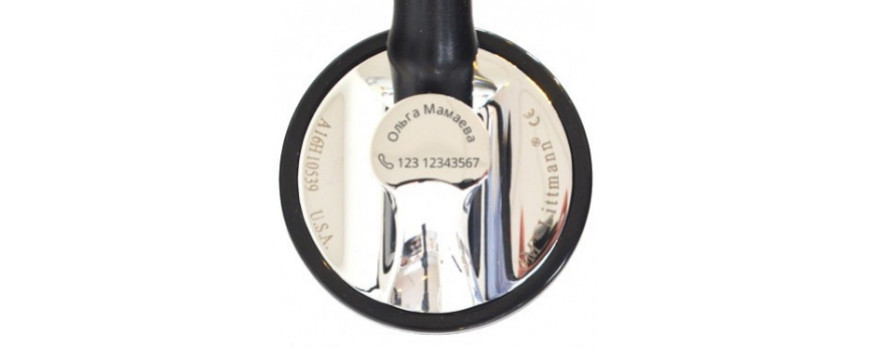 Engraving your Stethoscope